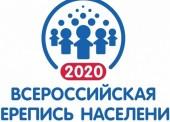 Перепись населения проведут в Темрюкском районе в 2020 году