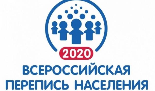 Эмблема ВПН-2020