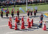 Программа мероприятий на День города и Темрюкского района