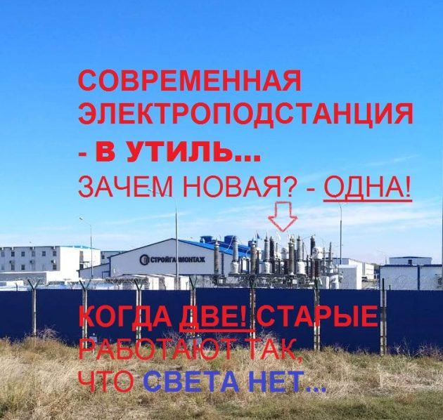 stroitelnyiy-gorodok01-630x598.jpeg