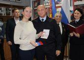 В Темрюке иностранка приняла российское гражданство