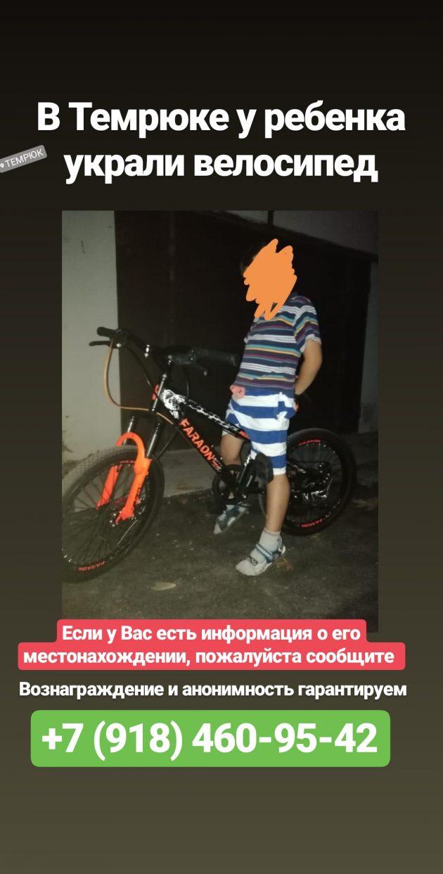 img_20191201_113016_755-630x1242.jpg