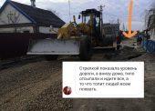 Темрючанка раскритиковала ремонт на Пролетарской: дождевая вода идет в дом