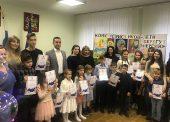 Дети работников ГУП КК «Кубаньводкомплекс» завоевали несколько призовых мест в краевом конкурсе «Дети берегут энергию»