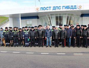 Новый стационарный пост ДПС открыли в Темрюкском районе