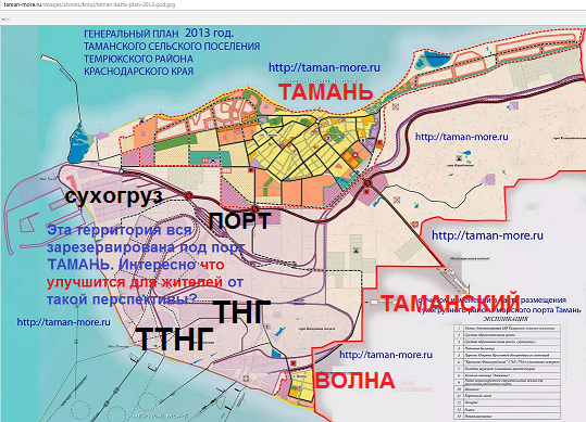 2020/02/port-taman`.png