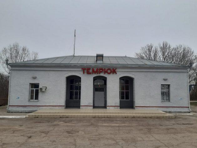 ЖД станция Темрюк