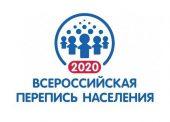 Как будет проходить перепись населения в Темрюкском районе