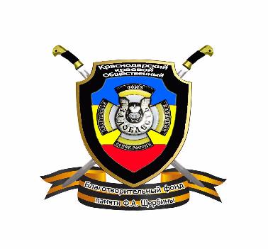 2020/04/fayl-logotip-fond.png