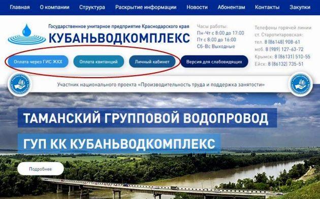 tamgv-630x392.jpg