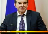 Режим самоизоляции в Краснодарском крае отменят 23 мая и введут послабления
