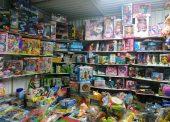 """Магазин игрушек и товаров для отдыха в Темрюке """"Котик"""""""