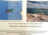 Все неравнодушные, кто хочет сохранить природу в Керченском проливе, приходите на ОБЩЕСТВЕННЫЕ СЛУШАНИЯ!