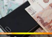 Более 2,5 миллионов рублей выманили аферисты в Темрюкском районе у местных жительниц