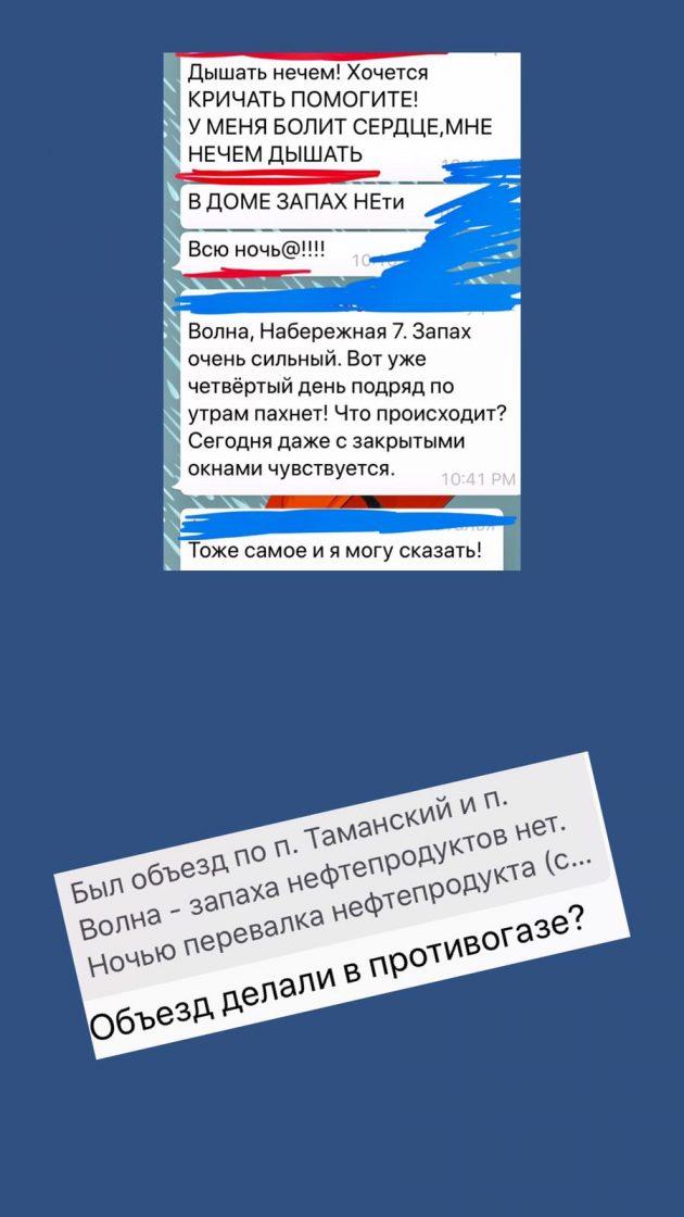 6716c93c-b1e6-4dea-bd33-46d54ebcc093-630x1120.jpeg
