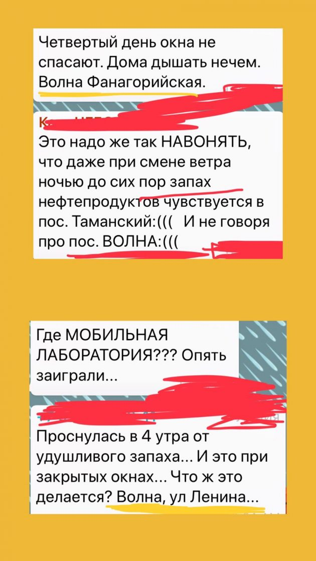 b93c6b83-5d0b-43ab-b358-448a1aa9e331-630x1120.jpeg