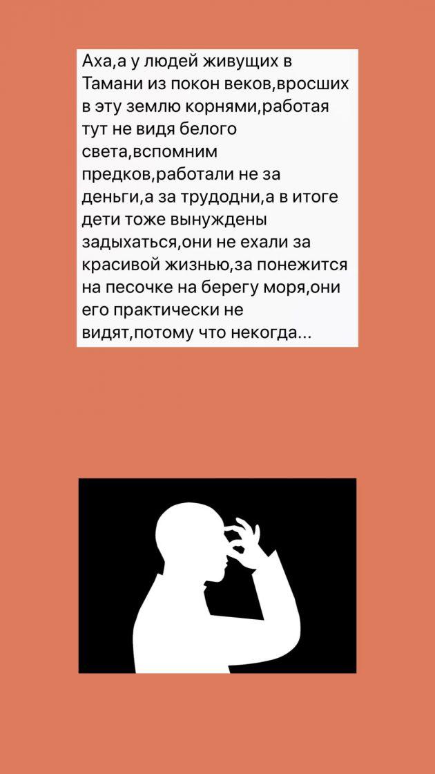 becd7018-bacd-4572-9214-539b998da117-630x1120.jpeg