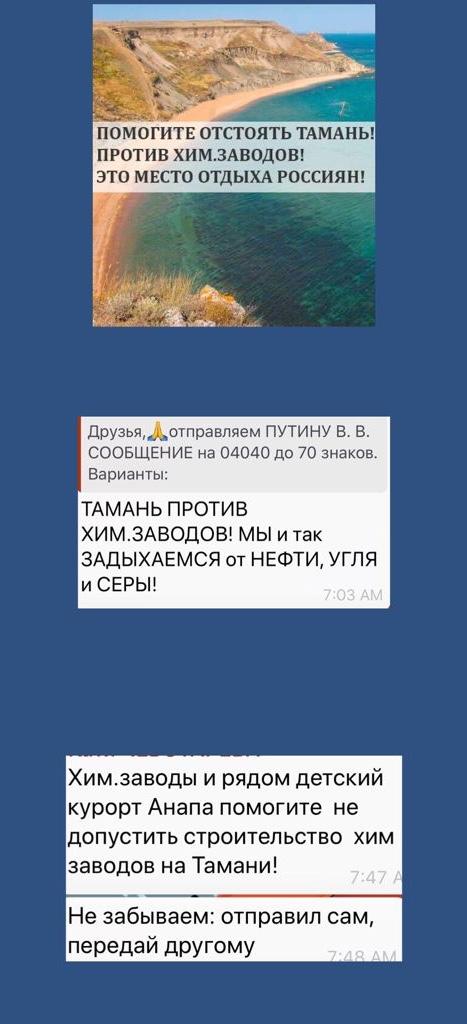 2021/06/cb2591fb-9967-4009-90c1-e101d3ecfa5a.jpeg