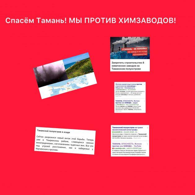 dc0b489b-2c0f-4646-8112-6089d58d3f77-630x630.jpeg