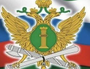 Глава ФССП проведёт приём граждан в Темрюке