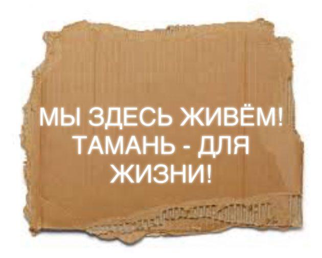 7859777b-0575-41e0-bd76-fbf72b5e25bb-630x505.jpeg