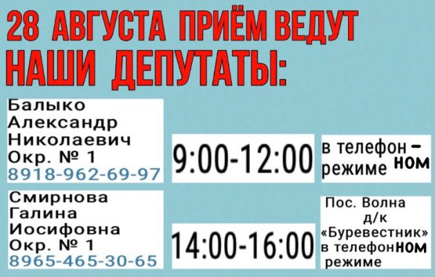 b58eed4c-4cb0-4359-8add-338b578ad3f3-630x402.jpeg