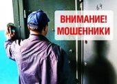 Мошенники - газовщики или тупость не имеет границ