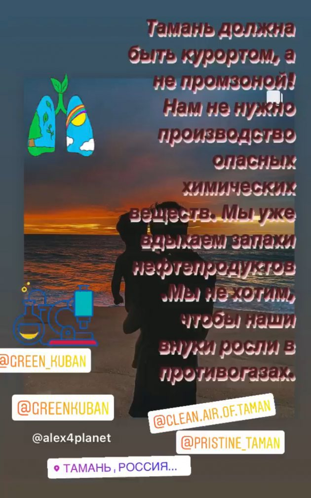 6b48cd0d-9877-4b5e-8146-3674ed97e679-630x1007.jpeg