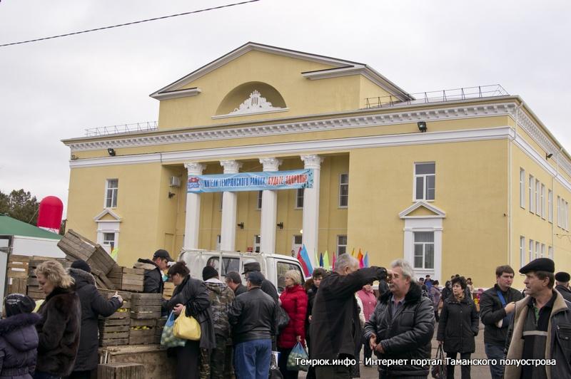 ДК в Вышестеблиевкой Темрюкского района