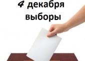(Видео) Почему нужно прийти на выборы 2011?