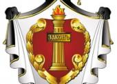 Краевая коллегия адвокатов Темрюкский филиал