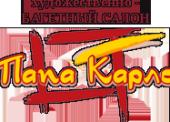"Художественно-Багетный салон ""ПАПА КАРЛО"""