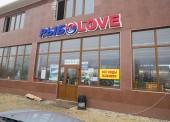 Магазин РЫБОLOVE (Рыболов) - все для рыбалки и туризма в Темрюке