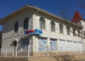Ортопедический салон – магазин «Ортопед – Сервис»  в Темрюке