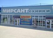 """Магазин """"Строитель""""- керамическая плитка и сантехника в Темрюке"""