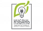 """ООО """"Кубаньэнергосервис"""" - услуги по технологическому присоединению к электрическим сетям"""