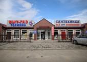 """Магазин """"Быт-газ техника"""" в Темрюке"""