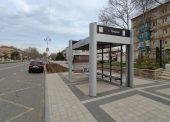 С 28 марта сокращен выпуск общественного транспорта в Темрюкском районе