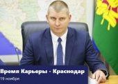 ГУП КК «Кубаньводкомплекс» - участник Всероссийской акции «Время карьеры»