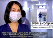 О ощущенниях после вакцинации рассказала медсестра (Видео)