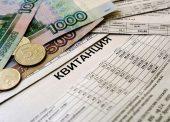 """ГУП КК """"К2баньводкомплекс"""": в 2021 году прекращается мораторий на штрафы и отключения услуг ЖКХ за неуплату"""