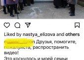 Отчаявшиеся от борьбы с теплосетями темрючане обращаются за справедливостью к Президенту России