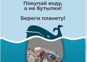 """В Темрюке появились аппараты розлива воды """"Живая вода"""""""
