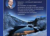Краснодарский край начал готовиться к крещенским купаниям