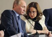 Путин предложил продлить действие льготной ипотеки для семей с детьми