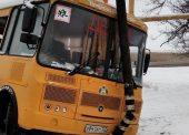 Школьный автобус попал в ДТП в Темрюкском районе