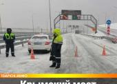 Крымский мост закрыли впервые с момента открытия