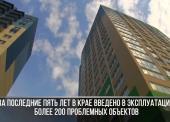 83 долгостроя планируют завершить в Краснодарском крае в 2021 году