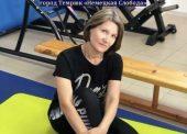 Оздоровительная гимнастика для женщин в Темрюке