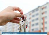 Краснодарский край входит в тройку лидеров регионов по объёму ввода жилья